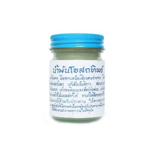 Osotthip balm white Wat pho